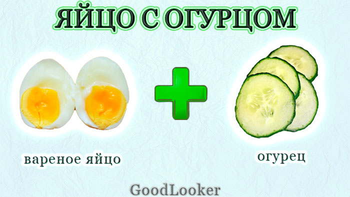 Boiled egg with cucumber