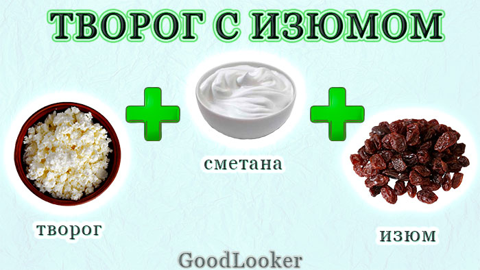 Cottage cheese with raisins